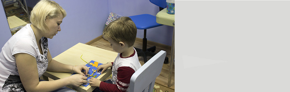 Слайдер Логопед для ребенка